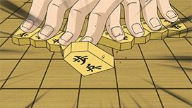 8時限目「将棋②」