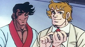 第75話 リングの魔術師カーロス