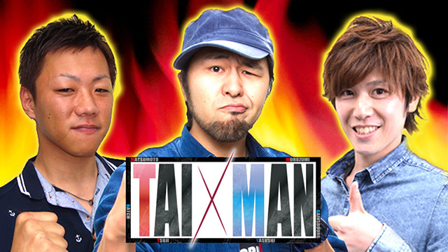 TAI×MAN