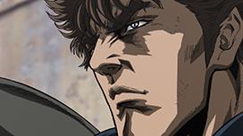 第五章 真救世主伝説 北斗の拳 ZERO ケンシロウ伝