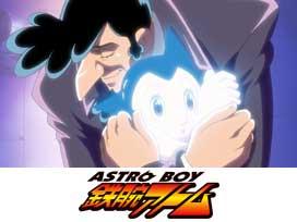 ASTROBOY 鉄腕アトム アトム誕生の秘密