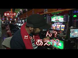 #38 緑ドンVIVA2/アナザーゴッドハーデス~奪われたZEUS ver.~/ハッピージャグラーVII