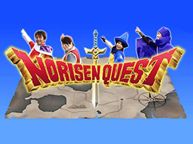 NORISEN QUEST