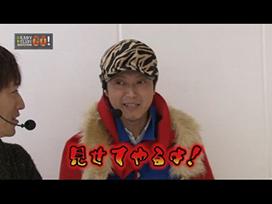 #25 CR真・花の慶次/CRぱちんこAKB48 バラの儀式/ぱちんこCR北斗の拳6 拳王/CR牙狼 金色になれ