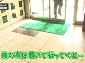 #57 CRぱちんこ仮面ライダー フルスロットル/CR牙狼 魔戒ノ花/CRルパン三世~I'm a super hero~