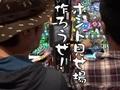 #39 パチスロ鉄拳 デビルVer/CR ぱちんこAKB48