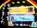 #51 戦国パチスロ花の慶次 天に愛されし漢/パチスロ攻殻機動隊S.A.C./押忍!!豪炎高校應援團