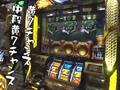 #57 ミリオンゴッド -神々の系譜- ZEUS Ver.