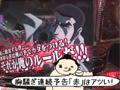 #61 ゴルゴ13 薔薇十字団の陰謀/アントニオ猪木が伝説にするパチスロ機