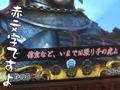 #62 戦国パチスロ 信長の野望 天下創世/ミリオンゴッド -神々の系譜- ZEUS Ver/秘宝伝~太陽を求める者達~