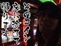 #69 ミリオンゴッド -神々の系譜- ZEUS Ver./クランキーコレクション/兎 -野生の闘牌-/シスタークエストIII