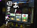 #82 回胴黙示録カイジ3/リバティベルV