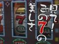 #90 アニマル/クルクル7/フィーバークイーンⅡ/バニーガール/スーパープラネット/ダイナマイト/ニューペガサス