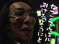 #100 パチスロ交響詩篇エウレカセブン2/パチスロ獣王 王者の帰還