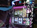 #103 機動戦士ガンダム/SLOT魔法少女まどか☆マギカ