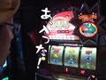 #123 麻雀格闘倶楽部/ニューパルサー3/巨人の星 猛虎花形