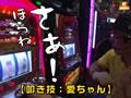#125 スペシャルハナハナII-30/コイコイマハロ-30