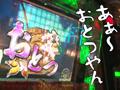 #139 パチスロ必殺仕事人/アイムジャグラーAPEX/パチスロ蒼天の拳2/パチスロリング 呪いの7日間