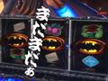 #143 スロット バットマン