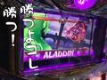 #166 パチスロ アラジンAⅡ/アナザーゴッドハーデス~奪われたZEUS ver.~