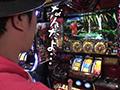#167 パチスロ アラジンAⅡ/アナザーゴッドハーデス~奪われたZEUS ver.~