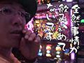 #182 パチスロ北斗の拳 転生の章/大工の源さん 桜満開!源DREAM Ver.