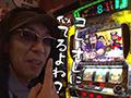 #185 煩悩BREAKER禅/ミリオンゴッド-神々の凱旋-