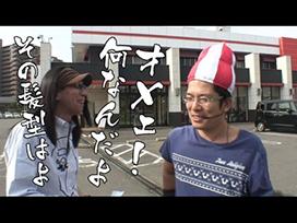 #190 バジリスク~甲賀忍法帖~絆/ミリオンゴッド-神々の凱旋-/サンダーVリボルト