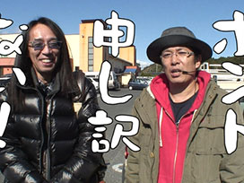 #247 パチスロ魔法少女まどか☆マギカ2/VERSUS/ハナハナホウオウ-30