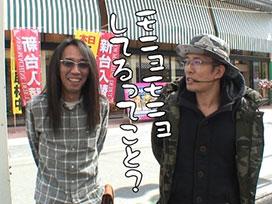 #262 リノ/GI優駿倶楽部/アナザーゴッドハーデス~奪われたZEUS ver.~