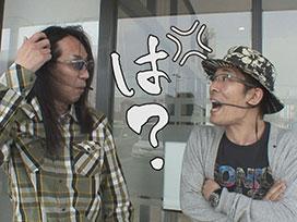 #275 鬼浜爆走紅蓮隊 愛/押忍!番長3