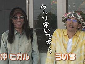 #279 忍魂 ~暁ノ章~;SLOT魔法少女まどか☆マギカ;クランキーセレブレーション;リノ