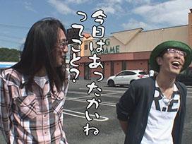 #280 押忍!番長3/リノ/ミリオンゴッド-神々の凱旋-