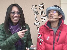 #304 パチスロ 笑ゥせぇるすまん3/政宗2