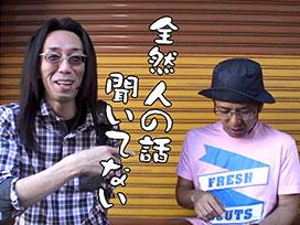 #333 秘宝伝 Rev./沖ドキ!