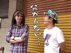 #337 ルパン三世不二子Type-A+/沖ドキ!バケーション/パチスロ 美ラメキ!
