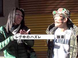 #361 パチスロ ディスクアップ/P沼/不二子 TYPE A+
