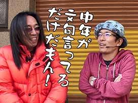 #363 CRF戦姫絶唱シンフォギア/CRFエルドラ/CR犬夜叉JUDGEMENT∞EX