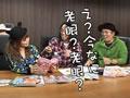 #7 浜田ブリトニー(前編)