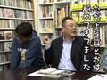 #17 金田善裕(前編)