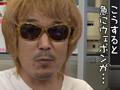 #37 POKKA吉田(前編)