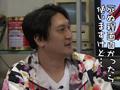 #39 渡辺裕文(前編)