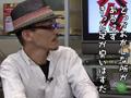 #47 ヅラプロ森藤(前編)