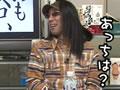 #124 松本バッチ(後編)