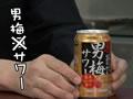 #141 生徒会長金子(前編)