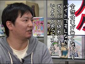 #194 元営業課長みそ汁(後編)