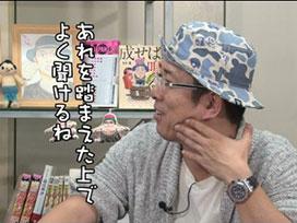 #196 バイク修次郎(後編)
