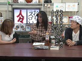 #198 二階堂瑠美(後編)