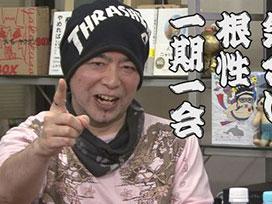 #239 NBえーじ(後編)