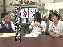 #262 菊池伸城(前編)